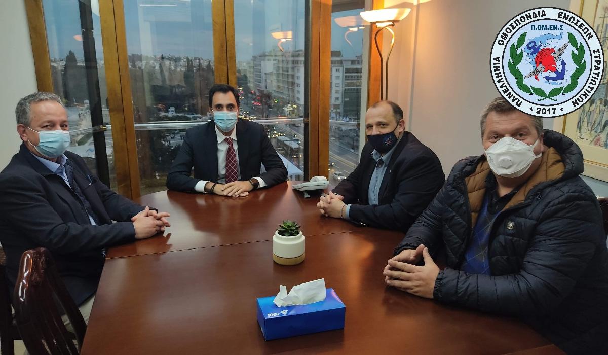 Συνάντηση εξωστρέφειας ΠΟΜΕΝΣ- Υπουργείου Εξωτερικών.