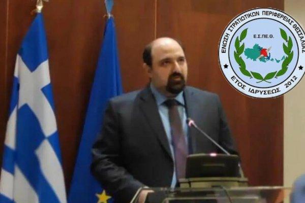Συνάντηση ΕΣΠΕΘ με το Γενικό Γραμματέα Υπουργείου Οικονομικών  κ. Χρήστο Τριαντόπουλο