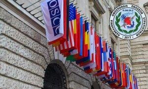 Η Γραμματεία Ισότητας Φύλων και Διεθνών Σχέσεων ΠΟΜΕΝΣ στο Forum του OSCE